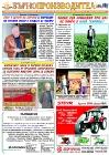 Зърнопроизводител